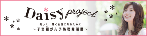 Daisy Project